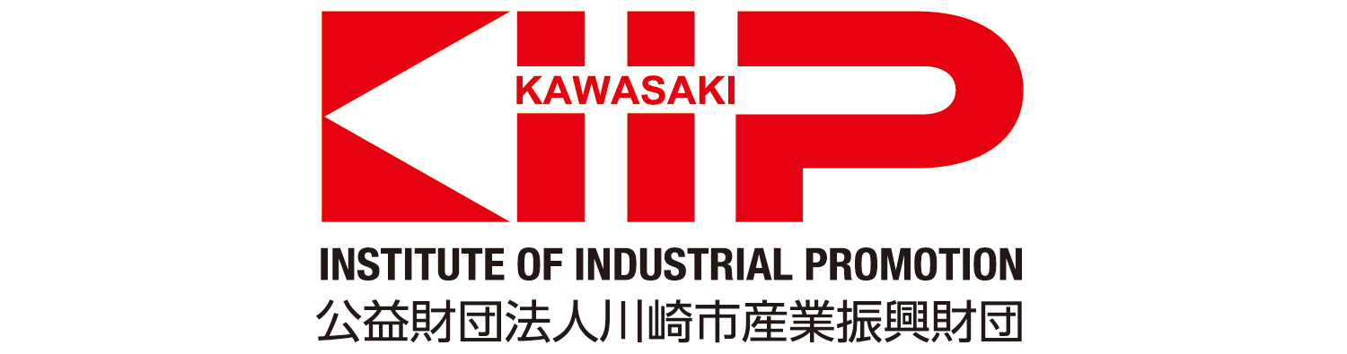 Public Interest Incorporated Foundation Institute of Industry Promotion-Kawasaki